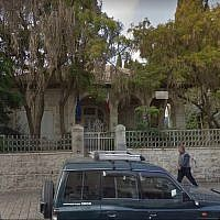 Illustrative: The French-run Biblical and Archaeological School in East Jerusalem (Google Maps photo)