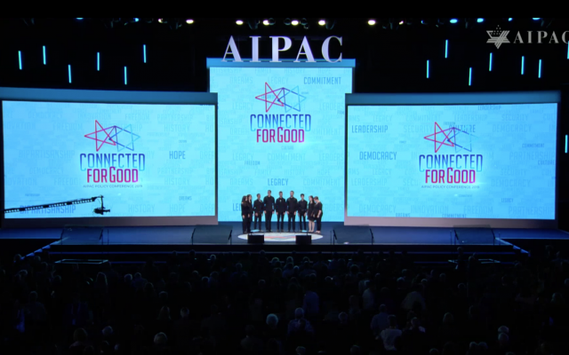 AIPACs 2019 policy conference opens with the singing of the national anthem (AIPAC screenshot)