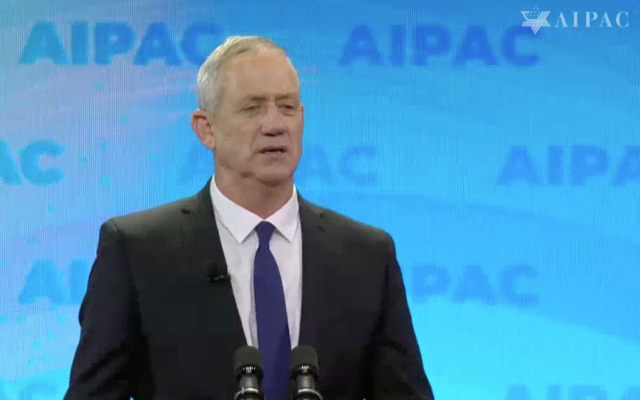 Benny Gantz addresses AIPAC's policy conference in Washington DC, March 25, 2019. (AIPAC screenshot)