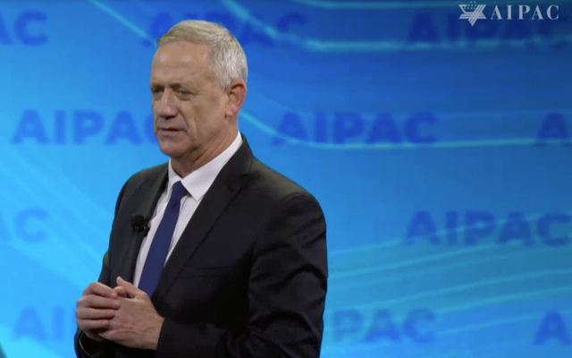 Benny Gantz addresses AIPAC's policy conference in Washington DC, March 25, 2019 (AIPAC screenshot)
