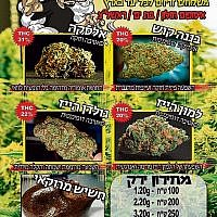 A screenshot of a Telegrass marijuana menu. (Screenshot)