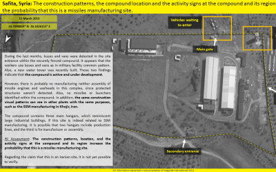 A satellite photo provided by ImageSat international(ISI) shows a suspected Syrian missile production facility (Courtesy ISI)