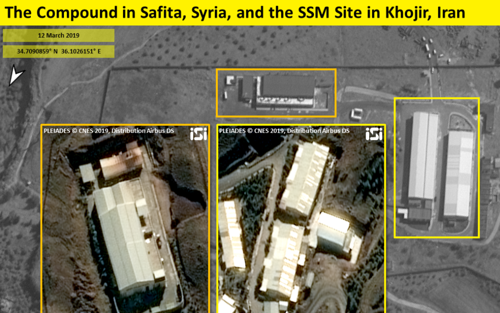Satellite images released by ImageSat International on March 13, 2013, show an apparent missile production factory in the Syrian city of Safita. (ImageSat International)