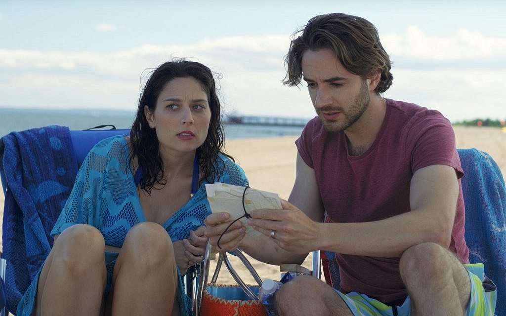 Actors Jill Durso and AJ Cedeño play a young Orthodox Jewish couple in 'The Last.' (Plainview Pictures)