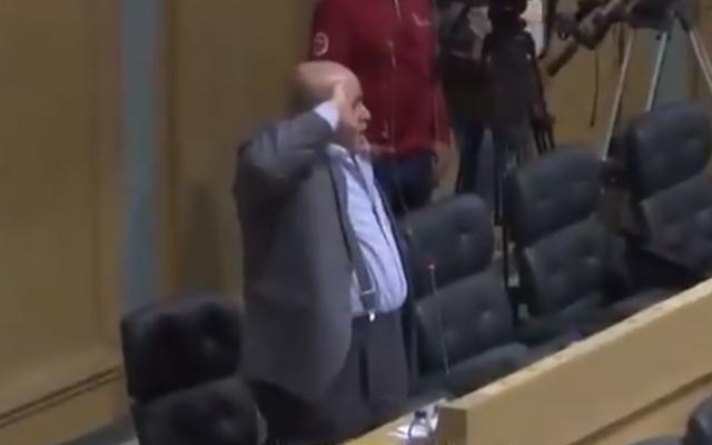 Jordanian lawmaker Khalil Atiyeh salutes a Palestinian terrorist during a parliament session in Amman, Jordan, on March 18, 2019. (Screenshot: Twitter)