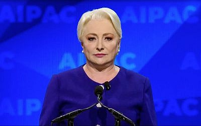 Romanian Prime Minister Viorica Dăncilă speaks at the AIPAC Policy Conference in Washington, DC, on March 24, 2019. (Screen capture/AIPAC)