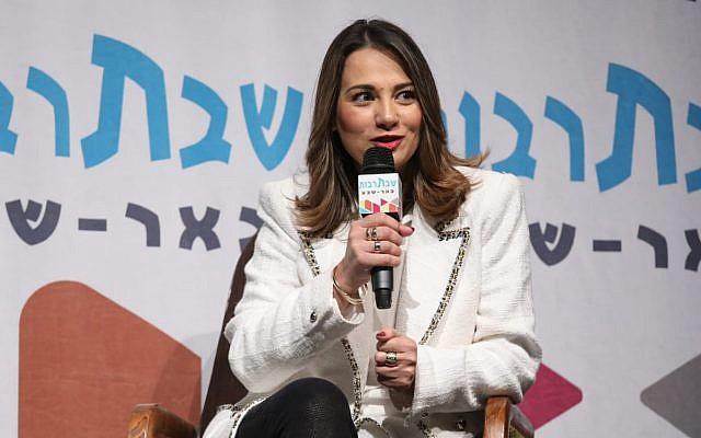 Housing Minister Yifat Shasha-Biton