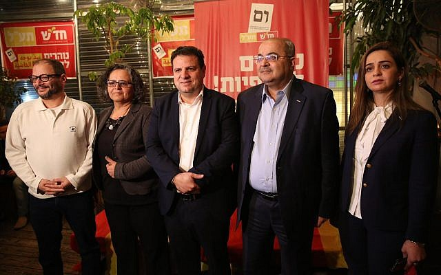 Hadash-Ta'al leaders at a Hebrew-language campaign event in Tel Aviv on March 13, 2019. (Courtesy Hadash-Ta'al)
