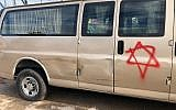 A van in the French Hill neighborhood of East Jerusalem targeted in an apparent hate crime attack on March 25, 2019. (Courtesy)