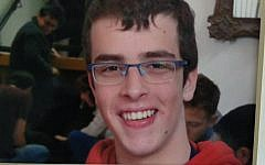 IDF soldier Gal Keidan, who was killed in a shooting attack in the northern West Bank on March 17, 2019.  (IDF Spokesperson)
