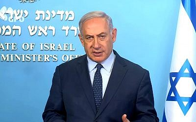 Prime Minister Benjamin Netanyahu appears in a March 13, 2019, video statement issued by his office about a Hezbollah terror cell discovered on the Syrian Golan. (YouTube screen capture)