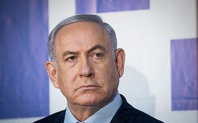 Israeli Prime Minister and head of the Likud party Benjamin Netanyahu seen after delivering a statement to the media at the Prime Minister's Residence in Jerusalem, March 20, 2019. (Yonatan Sindel/Flash90)