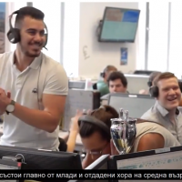 Illustrative: Call center employees at E&G Finances in Bulgaria. One of the company's directors, Gal Barak, an Israeli, was reportedly arrested and is awaiting extradition to Austria (YouTube screenshot)