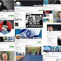 Fake news as seen on the Facebook page of Karine Nahon, head of the Israel Internet Association. (Facebook)