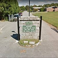 Entrance to Hebrew Cemetery on McMahon Street in Fall River, Massachusetts. (Google Screenshot)
