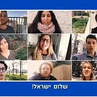 A video produced by the NGO Gesher that urges Israelis to ask election candidates what they will do to strengthen Israel-Diaspora relations, posted online March 6, 2019. (Twitter screen capture)