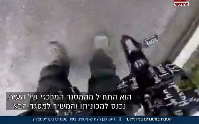 video of shooting in new zealand