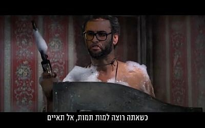 MK Oren Hazan (Likud) in a self-produced election parody video of the Spaghetti Western 'The Good, The Bad and The Ugly' in which he shoots dead MK Jamal Zahalka (Balad) (Facebook screenshot)