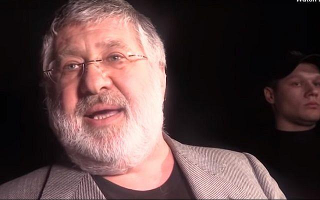 Ukrainian-Israeli-Swiss oligarch Igor Kolomoisky seen in a 2015 video. (screen capture: YouTube/Radio Svoboda)