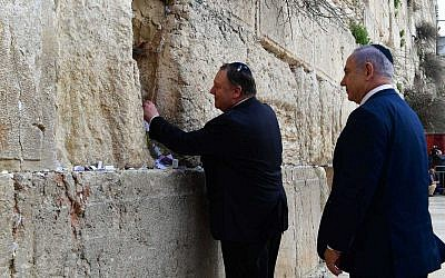Prime Minister Benjamin Netanyahu (R) and US Secretary of State Mike Pompeo (L) at the Western Wall in Jerusalem's Old City on March 21, 2019, during the second day of Pompeo's visit as part of his five-day regional tour of the Middle East. (Kobi Gideon/GPO)