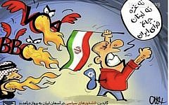 "This post, from a site called amadnews_official, carries a speech bubble saying, ""Neither, Gaza nor Lebanon, my [soul] is for Iran,"" and a somewhat obscure caption which says, ""Amed News, lets cry blood, we will not forget you ever, Tehran, Mashad, Shahin Najafi, Restart, Wednesday without suppression, White Wednesday, Human Echo, Celebrity."" (Facebook)"