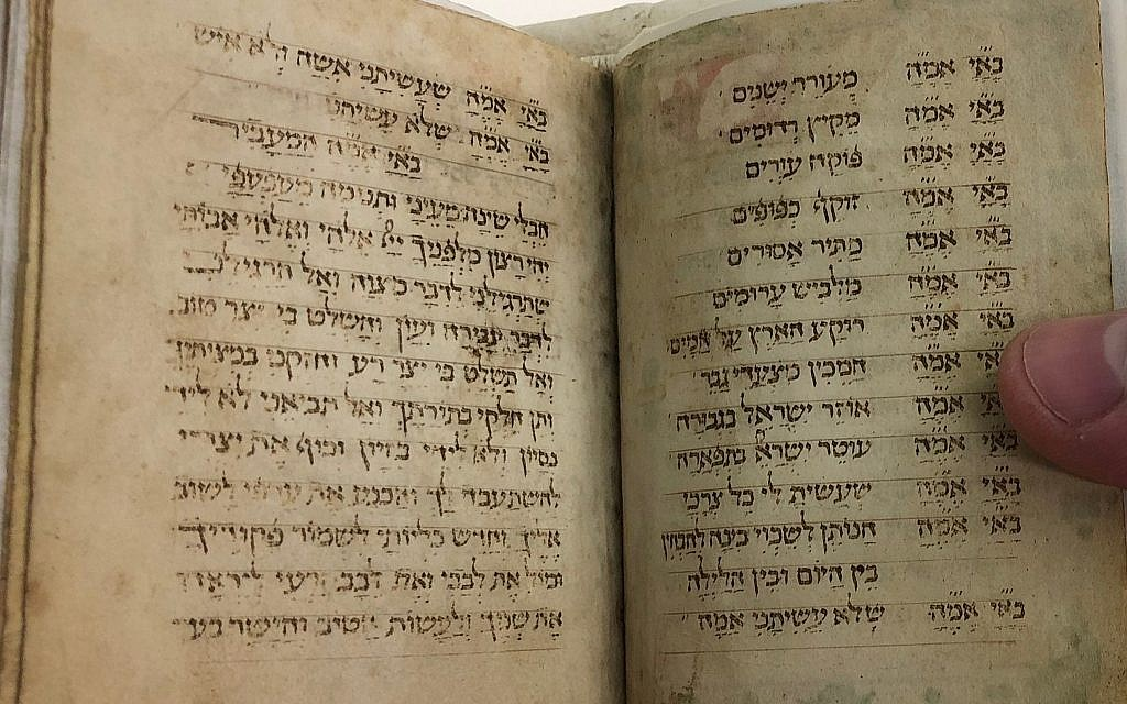 Close-up of the morning blessings, in which a female worshiper thanks God for making her a woman, and not a man, from the 1480 'women's' prayer book scribed by Rabbi Abraham ben Mordecai Farissol in Italy, seen on March 3, 2019 at the National Library of Israel. (Amanda Borschel-Dan/Times of Israel)