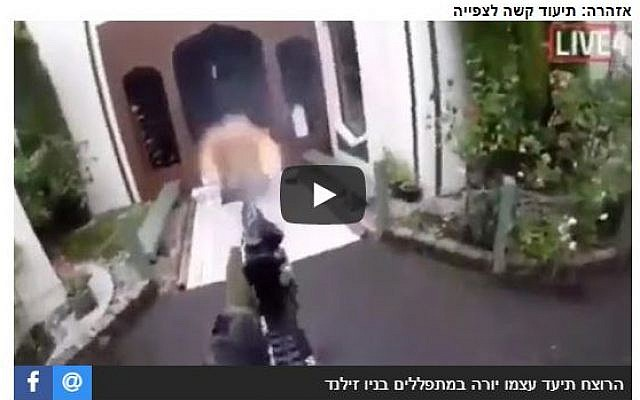 """A copy of the massacre video uploaded to YouTube was included in some Israeli news reports on March 15. Clicking on the video now gives the message """"This video has been removed for violating YouTube's Terms of Service."""" (Screenshot)"""