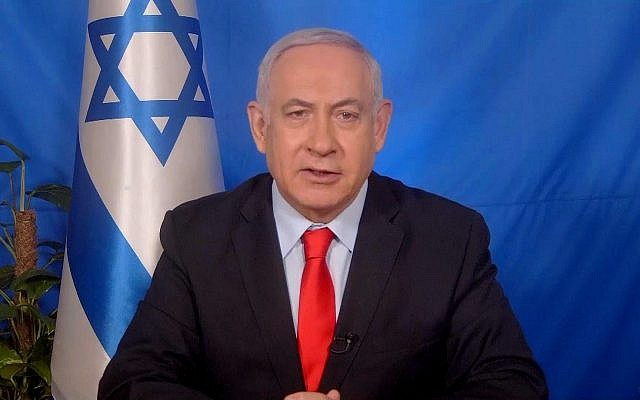 Prime Minister Benjamin Netanyahu addresses the AIPAC policy conference via satellite link on March 26, 2019 (screenshot)