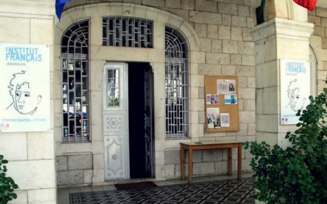 The French Institute in East Jerusalem (Facebook photo)