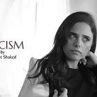 New Right co-chair Justice Minister Ayelet Shaked in a satirical campaign ad, released on March 18, 2019, that mocks left-wing fears of her judicial reform proposals. (Twitter screen capture)