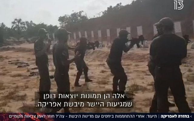 IDF soldiers train Tanzanian soldiers in Tanzania (Screencapture/Channel 13)