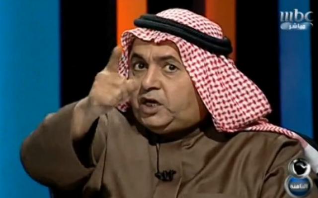 Saudi broadcaster Dawood al-Shiryan. (Screen capture: YouTube)