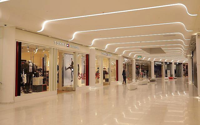 Günstiger einkaufen in Einkaufszentrum am Toten Meer