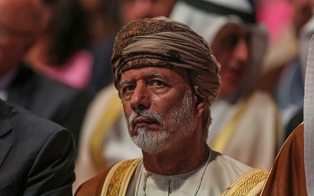 Oman's Foreign Minister Yusuf bin Alawi bin Abdullah attends the 2019 World Economic Forum on the Middle East and North Africa, at the King Hussein Convention Centre at the Dead Sea in Jordan on April 6, 2019. (Khalil MAZRAAWI / AFP)
