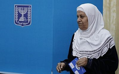 An Arab Israeli woman votes in Israel's parliamentary elections on April 9, 2019, at a school turned polling station in the northern town of Taybe. (Ahmad GHARABLI / AFP)