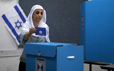 Israel Election: Netanyahu Appears Headed For Win In Close Race