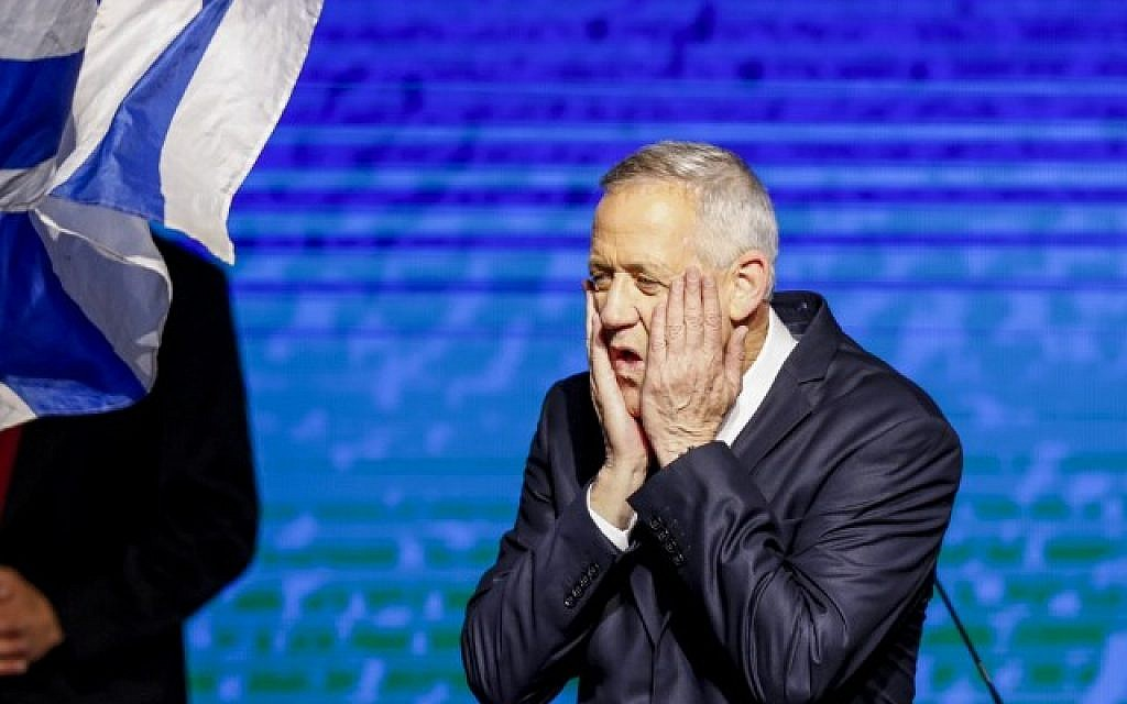Benny Gantz reacts as he appears before supporters at the alliance headquarters in Tel Aviv on April 10, 2019. (MENAHEM KAHANA / AFP)