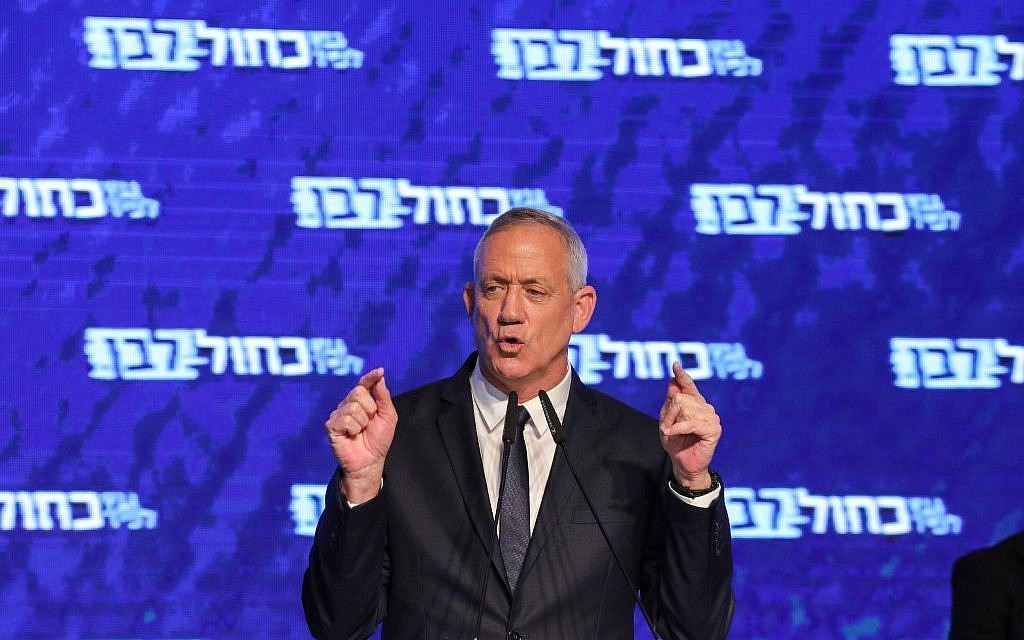 Blue and White party leader Benny Gantz speaks to supporters at the party's headquarters in Tel Aviv on April 10, 2019. (Gali Tibbon/AFP)