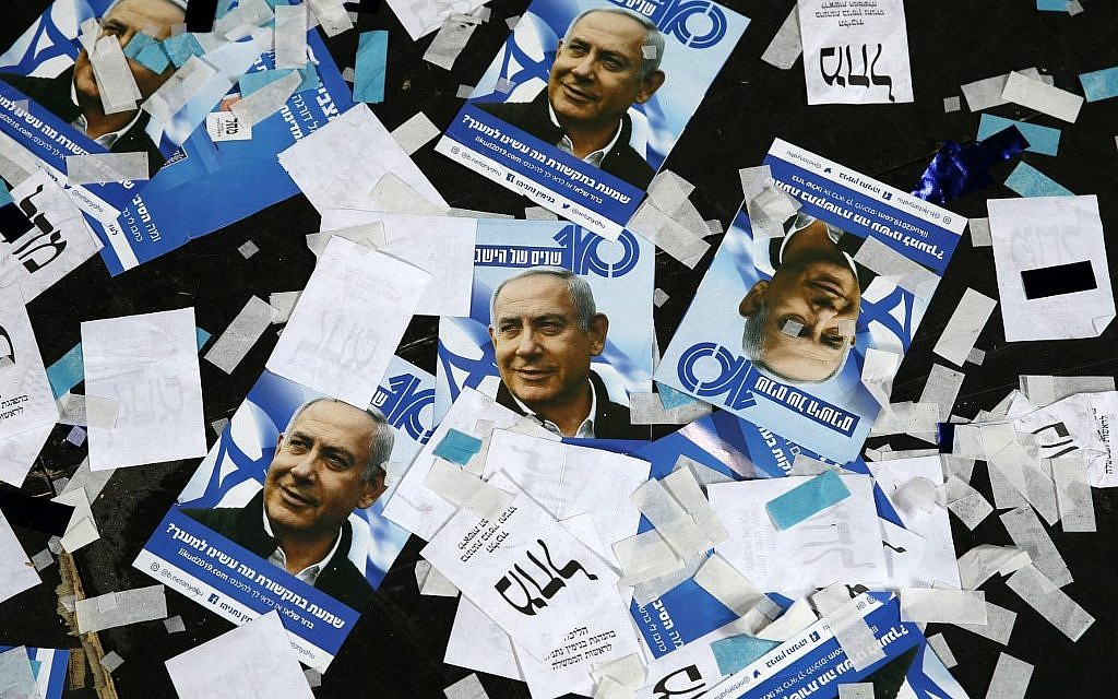 Likud party campaign material and posters of Prime Minister Benjamin Netanyahu strewn on the floor following election night at the party's Tel Aviv headquarters, April 10, 2017. (Jack Guez/AFP)