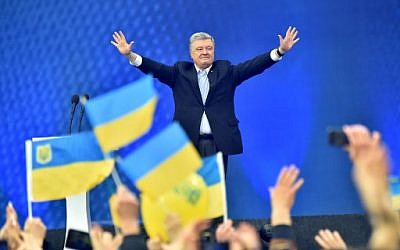 Ukraine elects comedian as its president