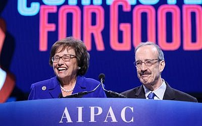 Reps. Nita Lowey and Eliot Engel of New York speak to AIPAC's annual policy conference on March 25, 2019. (AIPAC via JTA)