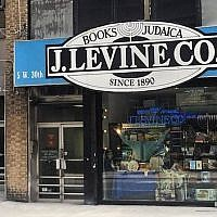 J. Levine Books and Judaica in Midtown Manhattan. (Facebook)