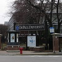 DePaul University's Lincoln Park campus (Photo by Kmf164, Wikimedia Commons)