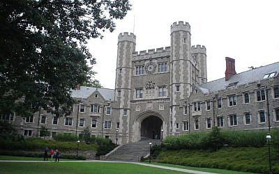 Princeton University. (Flickr Commons)