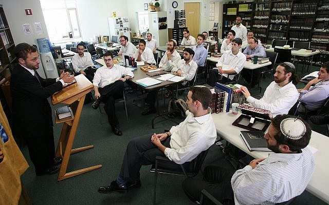 Illustrative: A class at Yeshivat Chovevei Torah in New York. (Courtesy of Yeshivat Chovevei Torah via JTA)