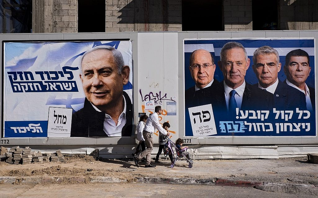 Polls apart: Central Israel goes for Gantz while the south sticks with Netanyahu