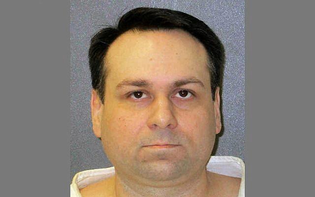 Undated photo of John William King. (Texas Dept. of Criminal Justice via AP)