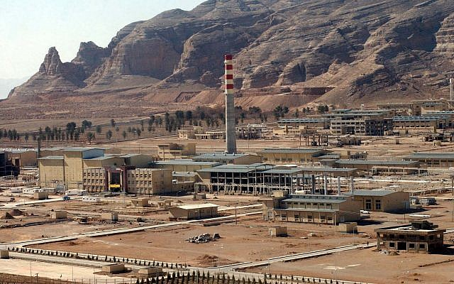 Iran's uranium conversion facility near Isfahan, which reprocesses uranium ore concentrate into uranium hexafluoride gas, which is then taken to Natanz and fed into the centrifuges for enrichment, March 30, 2005.  (AP/Vahid Salemi)