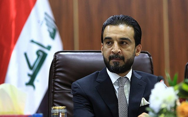 Iraqi Parliament Speaker Mohammed al-Halbousi meets with Basra provincial Council members in Basra, Iraq,  Sept. 18, 2018. (AP Photo/Nabil al-Jurani)