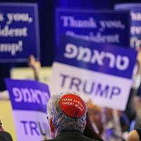 An attendee wears a 'Make America Great Again' kippah before President Donald Trump speaks at an annual meeting of the Republican Jewish Coalition, Saturday, April 6, 2019, in Las Vegas. (AP Photo/John Locher)